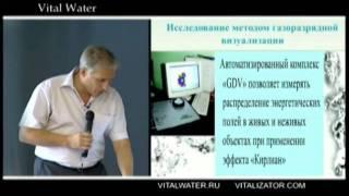 видео оздоровление ионизированной водой