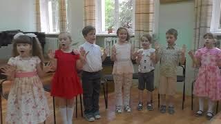 ДМШ №3, открытый/показательный урок хора в группе ОР (общее развитие)