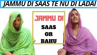 JAMMU DI SAAS TE BAHU DI LADAI |JAMMU COMEDY VIDEO | BY KATHUA BOYS