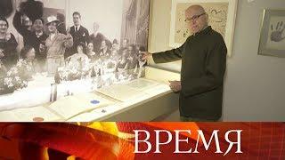 В Пушкинском музее открылась выставка «Парижские вечера».