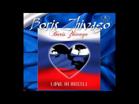 Boris Zhivago - You & Me (Extended Version 2015)