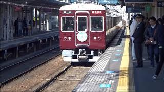 阪急臨時直通特急「あたご」「とげつ」 十三スイッチバック