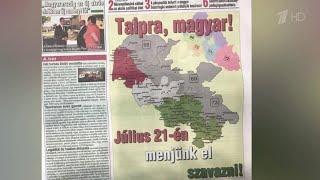 """СБУ завела уголовное дело против закарпатской газеты """"Карпаталия""""."""