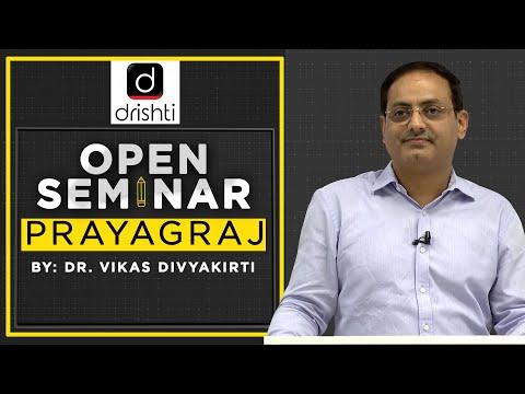 Open Seminar At Prayagraj By Dr. Vikas Divyakirti