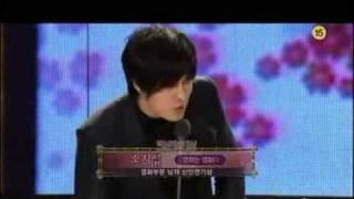So Ji Sub won Best New Actor @ 45th Baeksang Awards