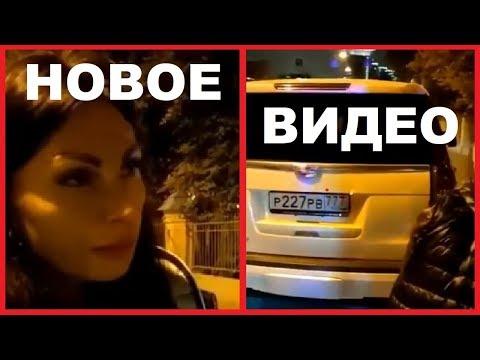 Новое видео задержания Бочкаревой с наркотиками