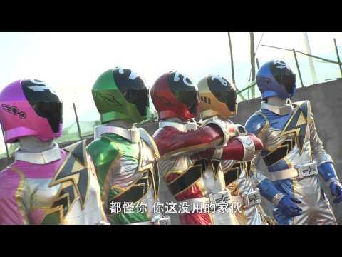 【官方Official】巨神战击队2 第17集 - Giant Saver 2_EP17