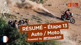 Résumé - Auto/Moto - Étape 13 (San Juan / Córdoba) - Dakar 2018