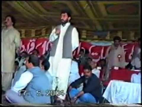 Mehmood Khan Achakzai Addressing Pakistan Oppressed Nation Moment (PONM) public gathering