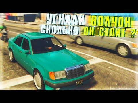 Последняя версия Multi Theft Auto  MTA SA