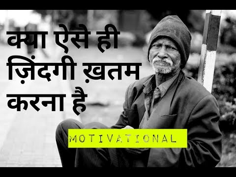 (Zindagi Inspirational Videos) – Hindi  motivational – Entrepreneur