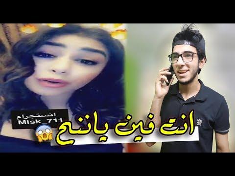الراجل بيحب الست المولعب بسبب الفديو دا ..؟