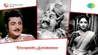 Veerapandiya Kattabomman | Inbam Pongum Vennila song