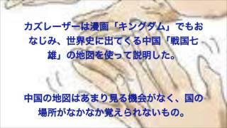 このビデオの情報カズレーザーが記憶術にオリエンタルラジオの中田敦彦...