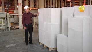 Блоки из газобетона. Производство // FORUMHOUSE(, 2013-12-17T07:03:34.000Z)