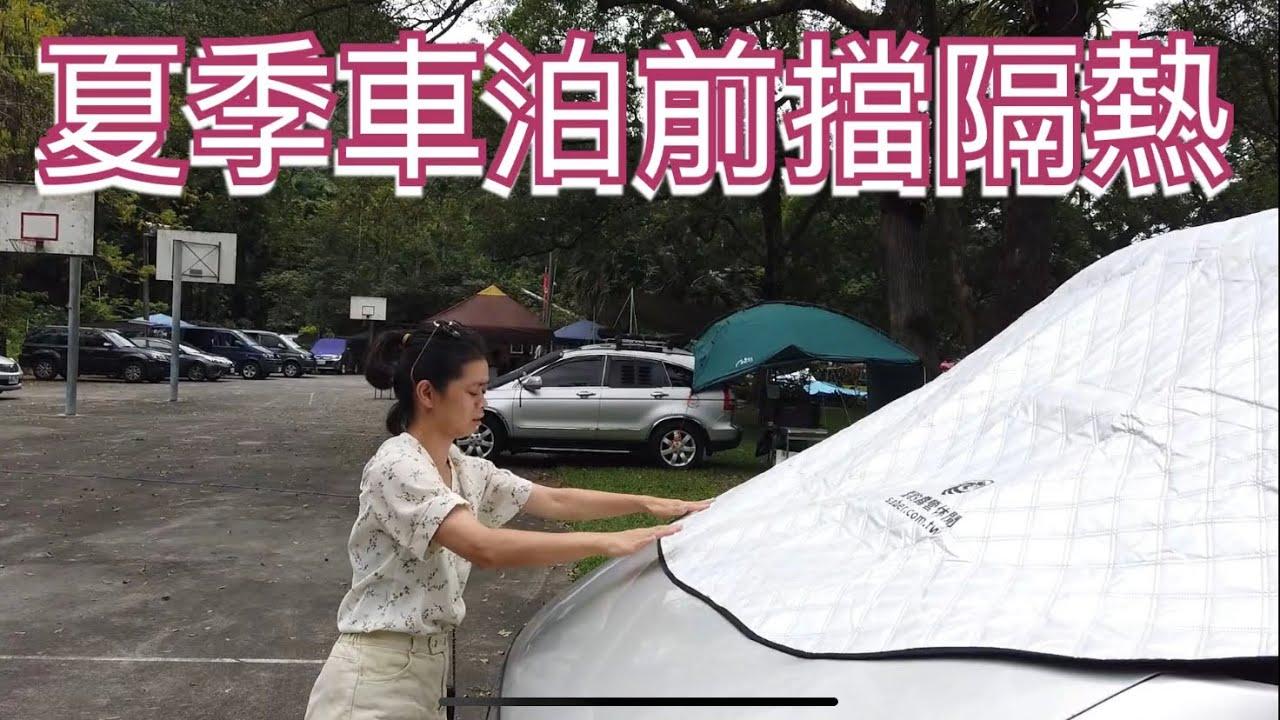 炎熱夏天阻擋不了百人露營車泊熱情