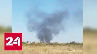 Вертолет Ми-8 загорелся после жесткой посадки под Саратовом - Россия 24