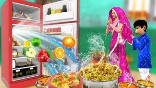 जादुई फ्रिज Magical Fridge Hindi Kahaniya | Hindi Bedtime Moral Stories | Panchatantra Fairy Tales