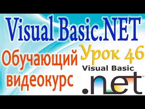 Visual Basic — Википедия