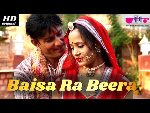 New Rajasthani Song 2018 | Baisa Ra Beera Original Full HD | Hit Rajasthani Songs