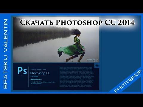 Photoshop CC 2014 установка плагинов