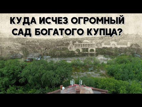 Тайны Дома Офицеров // серия 1