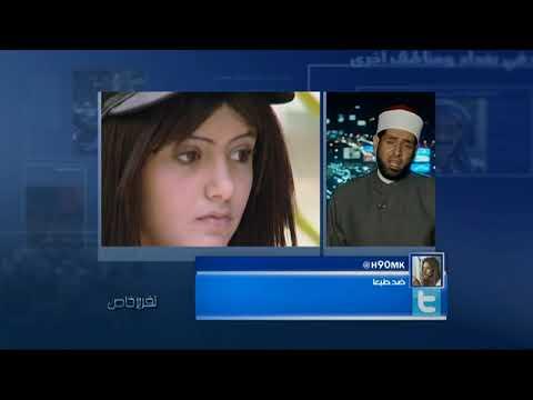 زواج القاصرات في مصر: معاناة الضحايا ومسؤوليات المجتمع والدولة .. الجزء الأول  - 01:20-2017 / 10 / 19