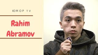 Рахим Абрамов [rahimabramov] - Подборка вайнов