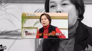 """'쩐당포' 이경애 """"父폭력에 母극단적 시도만 5번…월 …"""