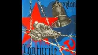 KRYPTON Lanturile (Opera rock) [full album]