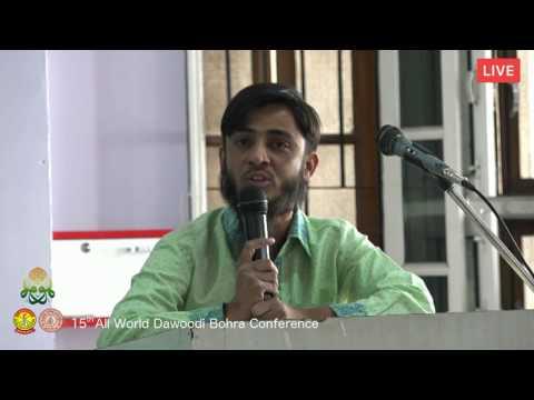 15 All World Dawoodi Bohra Conference - Session 3