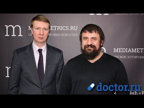 Урология с доктором Мазуренко. Недержание мочи у мужчин