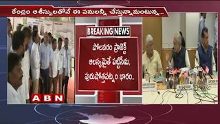 Central Minister Gajendra Singh Shekhawat Serious On Vijayasai Reddy Over His Comments