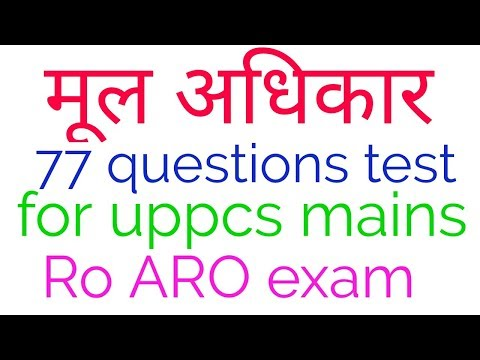 77 question test of मूल अधिकार/fundamental rights for uppsc mains||Ro ARO exam||mppsc||ukpsc||upsc
