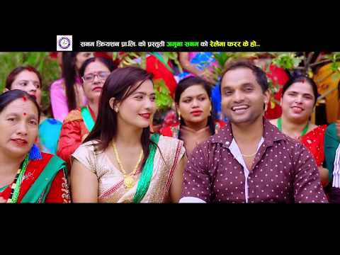 NEW TEEJ SONGS 2018  2075 PASHUPATI SHARMA  & JAMUNA SANAM
