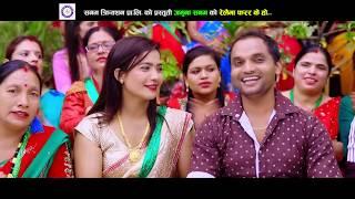 "Superhit  Teej song 2074  रेलैमा फरर के हो  Pashupati Sharma & Jamuna Sanam ""Relaima farar"""