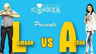 Funny Chef | Funny chef Video | Chef Lamaan Malik | Chef Aisha Abrar | Funny Chef Moments