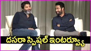 NTR And Trivikram Srinivas Interview About Aravinda Sametha Movie | Dasara Special