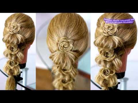Коса без плетения Причёска на 1 сентября Hairstyle tutorial