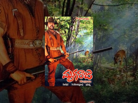 Mrugaraju Full Length Telugu Movie