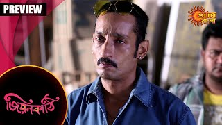 Jiyonkathi - Preview | 3rd oct 19 | Sun Bangla TV Serial | Bengali Serial