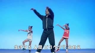 宮川大輔が躍るヤバイヤバイ体操のマジでヤバイ映像到着! 5月16日(土...