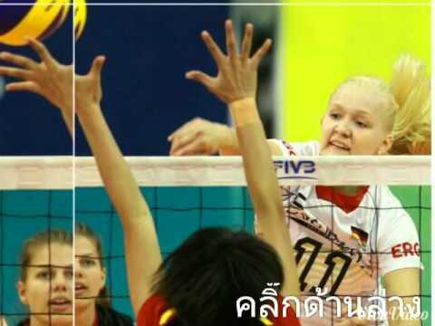 ลิงค์ดูวอลเลย์บอล ไทย VS โปแลนด์ U18 |8 สิงหาคม