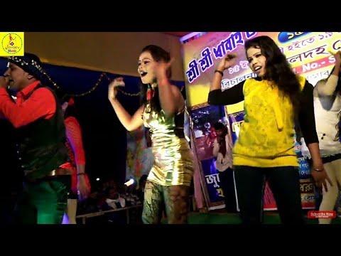 Ta ta bay bay Bengali song dance performance 2018 || joydev music