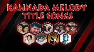 Kannada Melody Songs Jukebox || Kannada Title Songs || Kannada Hit Songs || Kannada Songs