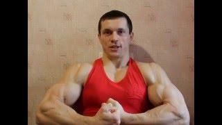 видео Полезное спортивное питание