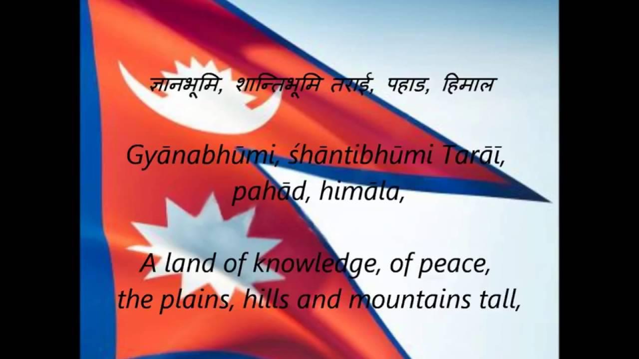 "Nepali National Anthem   ""Sayaű Thűgā Phūlkā"" NE EN"