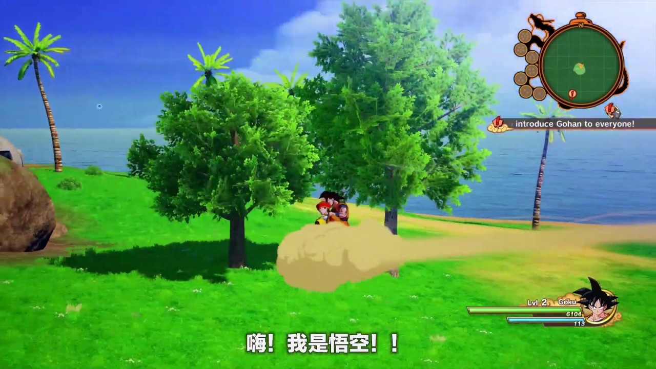 PS4『七龍珠Z 卡卡洛特』宣傳影片