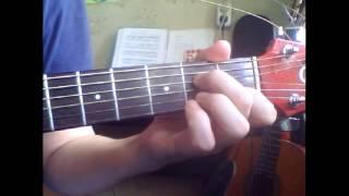 Романс   Напрасные слова  Аккорды на гитаре Am