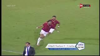 ملعب ONTime - تعليق  شوبير على أحداث مباراة بيراميدز وسيراميكا: مش مقبول اللي حصل  من  عامر عامر